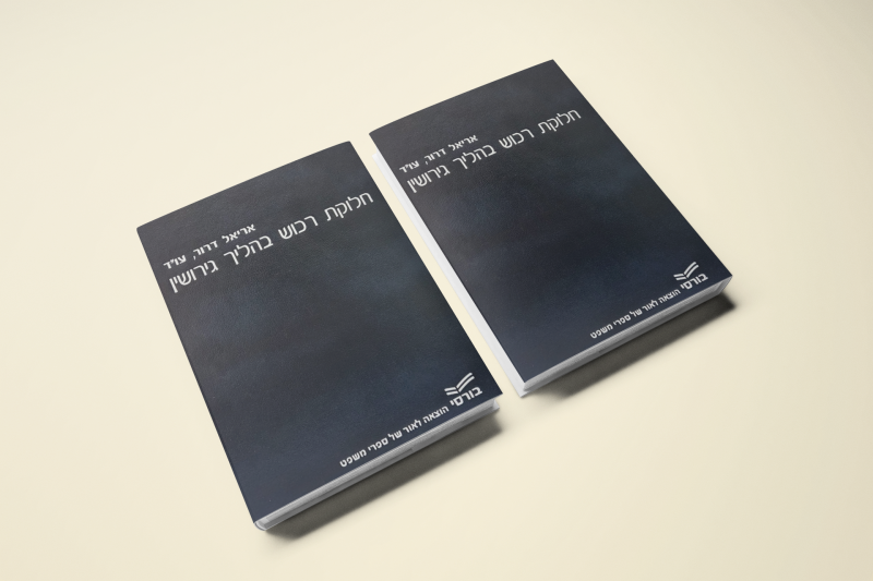 mockup-of-two-books-lying-side-by-side-1343-el